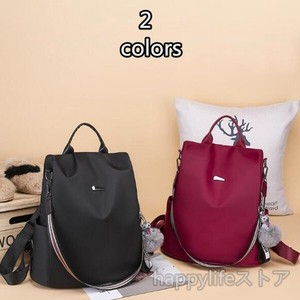 Backpack Ladies Backpack Bag Smallish Commuting Going To School Ladies Bag