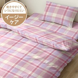 Checkered Easy useful Specification Pink Cover Cover Pillow Case
