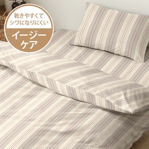 Stripe Easy useful Specification Brown Cover Cover Pillow Case