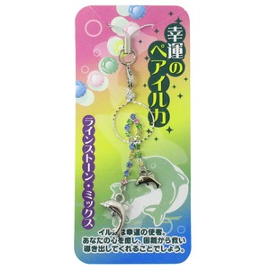 Good Luck Strap Happiness Dolphin Strap Mix