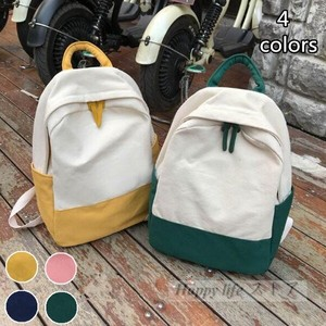 Backpack Backpack Ladies Backpack Bag 4 Colors Outdoor Good Light-Weight