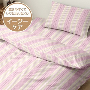 Stripe Easy useful Specification Pink Cover Cover Pillow Case