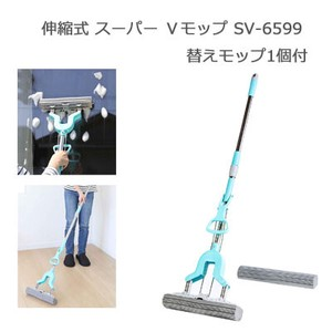 Expansion Super Mop Mop 1 Pc