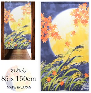 Japanese Noren Curtain Yamanaka Moonlight Autumn Leaves Japanese Style Cosmo