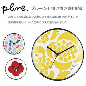 Clock/Watch Prune Wall Hanging Product Unisex Clock/Watch Yellow Flower Flower