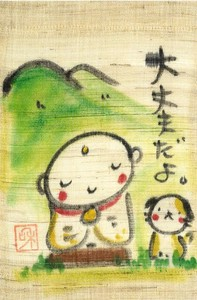 Ornament Fine Jizo Ornament Hand-Painted Tapestry
