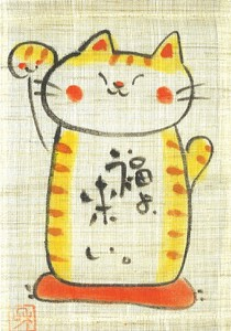 Happiness Fun Fortune Wall Hanging Product Cat Hand-Painted Tapestry