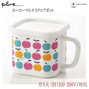 Prune Enamel Multi Square Pot Apple