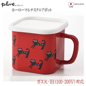 Prune Enamel Multi Square Pot Colorful Cat