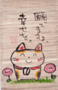 Happiness Fun Fortune Wall Hanging Product A Wish Cat Hand-Painted Tapestry