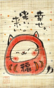 Happiness Fun Fortune Wall Hanging Product Cat Daruma Hand-Painted Tapestry