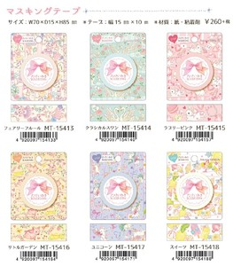 Washi Tape Miki Takei Fantasy Fairy tale Washi Tape