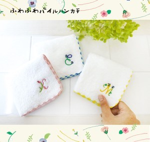 Important Gift Fluffy Pile Handkerchief Initial