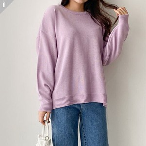 Sweater Knitted U-neck Fit Knitted