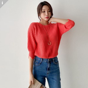 Sweater Knitted Three-Quarter Length Pattern U-neck Fit Knitted