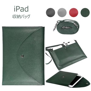 iPad Storage Bag Inch Storage Strap Attached Charger Cable Shoulder Bag