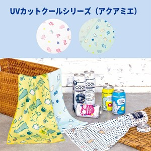 UV Cut Towel Towel Food Blanket [ 2020NewItem ]