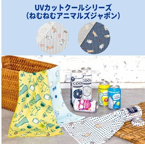 UV Cut Towel Nemunemu Towel Food Blanket [ 2020NewItem ]