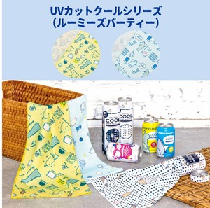 UV Cut Towel Party Towel Food Blanket [ 2020NewItem ]