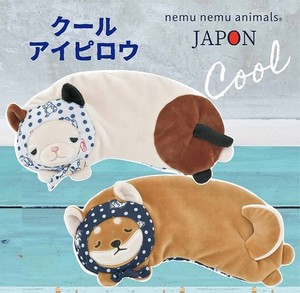 Nemunemu Animals Pillow [ 2020NewItem ]
