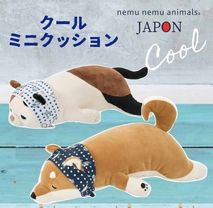 Nemunemu Animals Cushion [ 2020NewItem ]