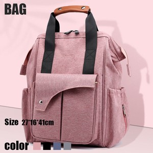 Backpack Mummy Bag Multiple Functions Large capacity Bag Out Backpack Korea
