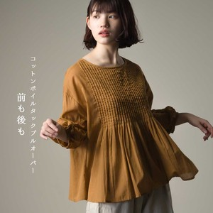 Shell Button Cotton Behind Button Tuck Pullover Lace [ 2020NewItem ]