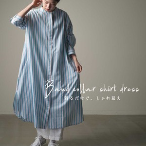 Band Color Shirt One-piece Dress Typewriter Dobby Stripe [ 2020NewItem ]