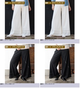 Lace India Embroidery Lace wide pants
