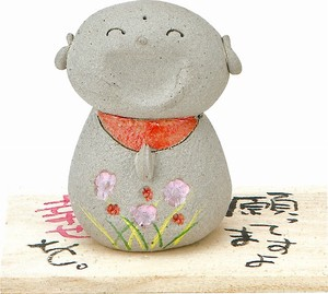 Ornament A Wish Jizo Ornament