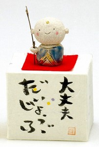 Ornament Jizo Decoration Fine Ornament