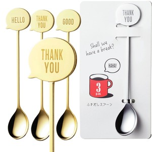 Balloon Spoon Gift Set To Put In