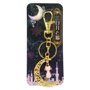 Key Ring Crescent Moon Cat Key Ring Pink