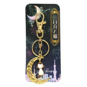 Key Ring Crescent Moon Cat Key Ring White