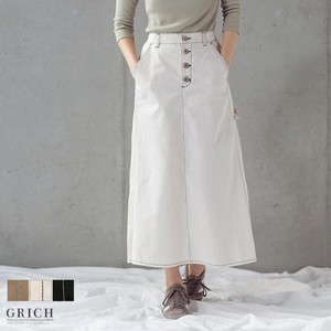 Skirt Twill Skirt Long Denim Flare