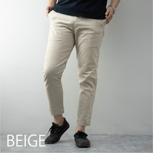 [ 2020NewItem ] Ankle Pants Men's Stretch Ankle Cut Tapered Pants