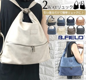 Denim Synthetic Leather Backpack Denim