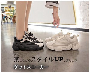 [ 2020NewItem ] Sneaker Daily Shoes Beautiful Legs Light-Weight Daily Shoes Sneaker