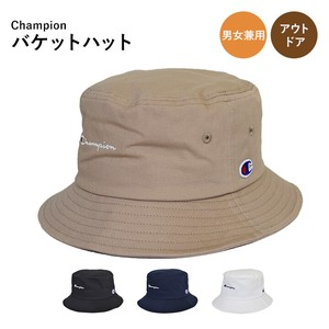 Beach Hat Summer Cool Bucket Hat Jumping Furry Animal Squirrel Fashion Outdoor Hats Travel Rain Picnic Caps for Lady Fisherman