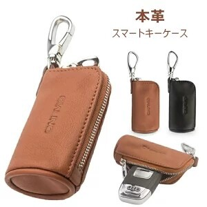 Key Case Karabiner Attached Key Ring Storage Storage Genuine Leather