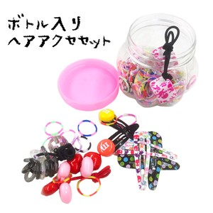 Bottle Hair Accessory Set Bottle Assort Lucky Bag Sales Promotion