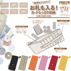 Card Storage Storage Slim Wallet
