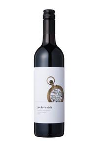 ポケットウォッチ カベルネ・ソーヴィニヨン【赤ワイン】【ミディアムボディ】