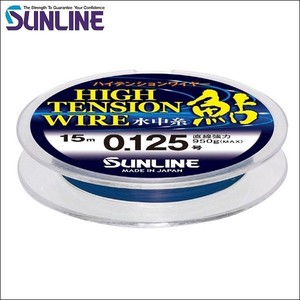 High Tension Wire Size 6