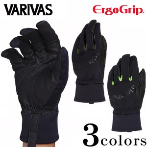 Inter Stretch Glove Black Glove
