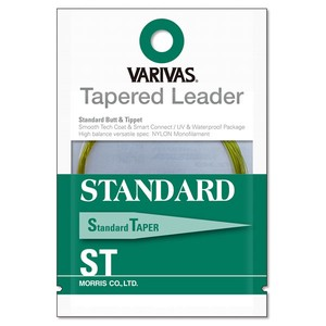 Tapered Standard Nylon Line