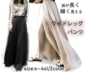 [ 2020NewItem ] Ladies Pants Chiffon High-waisted Fabric