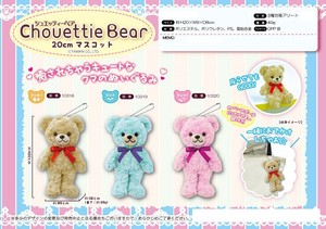 Soft Toy Bear Mascot