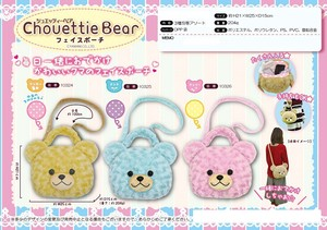 Soft Toy Pouch Bear Face Pouch