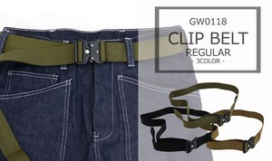 Clip Belt Regular 3 Colors